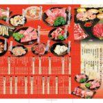 A4三巻きパンフレット制作・印刷|焼肉屋伊万里